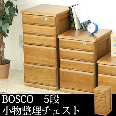 書類 引き出し 木製 書類ケース a4 引き出し チェスト 5段 木製チェスト 木製書類整理チェスト 収納 鍵付き 書斎 机上 卓上 タモ タモチェスト Bosco ボスコ