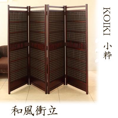 パーテーション !! 高級和風衝立スクリーン 折り畳み 簾屏風 高級 アンティーク調 間仕切り 天然木日本製