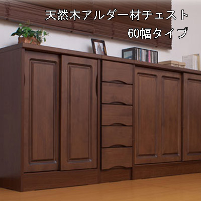 Storage Cabinets Sliding Door Type Width 60 Cm Made In Japan Sliding Door Storage  Alder Wood ...
