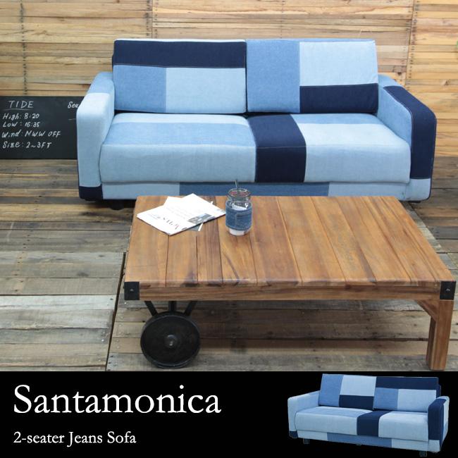 ソファ 2人掛け 二人掛け コンパクト 北欧 肘置き 2pソファ デニム ジーンズ ファブリック 西海岸 アメリカン ソファー 新生活 イス いす 椅子 リラックス 癒し ブルー パッチワーク ミッドセンチュリー サンタモニカ