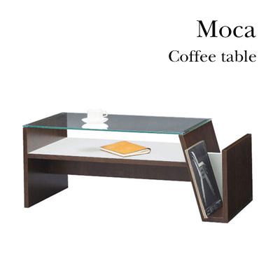 ローテーブル 北欧 ガラス 木製 テーブル センターテーブル リビングテーブル おしゃれ カフェ コンパクト 一人暮らし 90幅 90 カフェテーブル モカ ブラウン