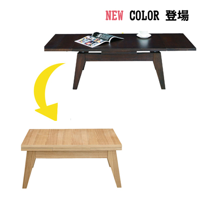 W Natural Wood Table Compact Size Table Stretching Table W Wood Nordic Table  Table Style Living Room Table Simple Telescopic