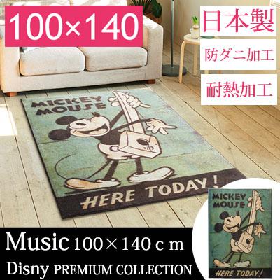 ラグ カーペット ラグマット おしゃれ 北欧 絨毯 冬 長方形 ディズニー 日本製 防ダニ ミッキー スミノエ ミッキーマウス Disney 100×140cm 100×140 MICKEY Music RUG ミッキー ミュージックラグ 床暖房 ホットカーペット対応 ポスター