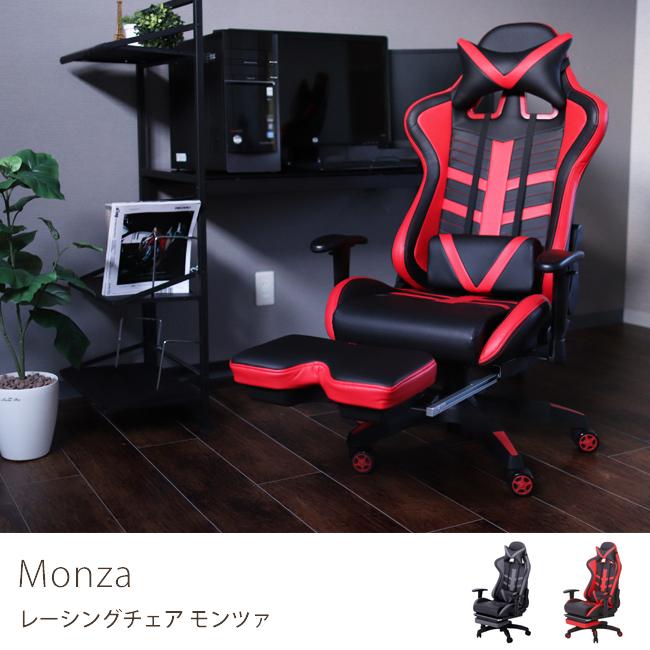 オフィスチェア ハイバック ゲーミングチェア パソコンチェア デスクチェア ロッキング 椅子 チェア おしゃれ レーシングチェア クッション付き 疲れにくい レザー調 モンツァ 父の日
