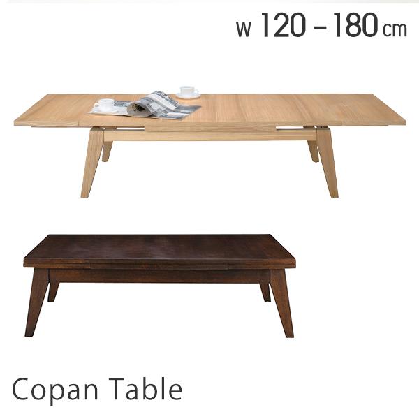 ロー テーブル おしゃれ
