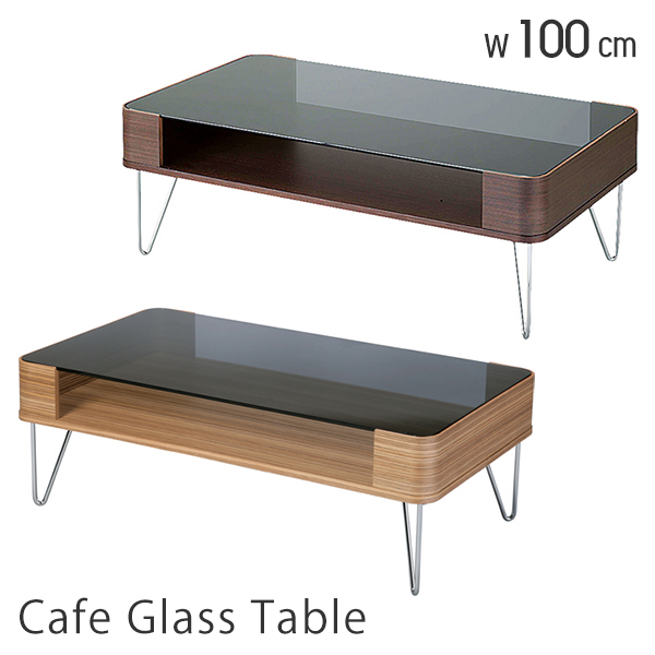 ローテーブル 北欧 ガラス 木製 テーブル センターテーブル リビングテーブル おしゃれ カフェ コンパクト シンプル デザイン 100 ガラステーブル 100幅 カフェテーブル ブラウン コーヒーテーブル 一人暮らし モダン ゼブラ ナチュラル ブラウン