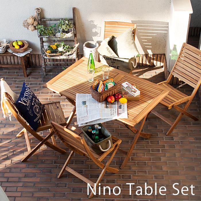 ガーデン テーブル セット 折りたたみ ガーデンチェア アシアカ 5点セット セット 折りたたみ式 アウトドア ウッドデッキ 庭 ガーデンテラス ベランダ 木製テーブル パラソル アカシア ニノ 4人掛け 4人用