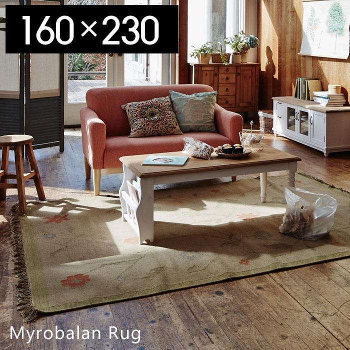 ラグ ラグマット 冬用 おしゃれ 北欧 カーペット マット モダン 長方形 230×160 絨毯 コットン 花柄 ミロバラン