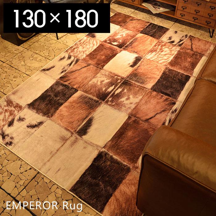ラグ 北欧 おしゃれ カーペット ラグマット ハラコ アニマル パッチワーク 絨毯 長方形 130×180 滑り止め付 ヴィンテージ 西海岸 アメリカン レトロ ラグジュアリー