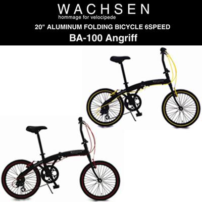 自転車 折りたたみ自転車 20インチ 6段変速付きブラック×イエロー ブラック×レッド おしゃれ自転車 コンパクト シンプル 黒 赤 黄色 チャリ
