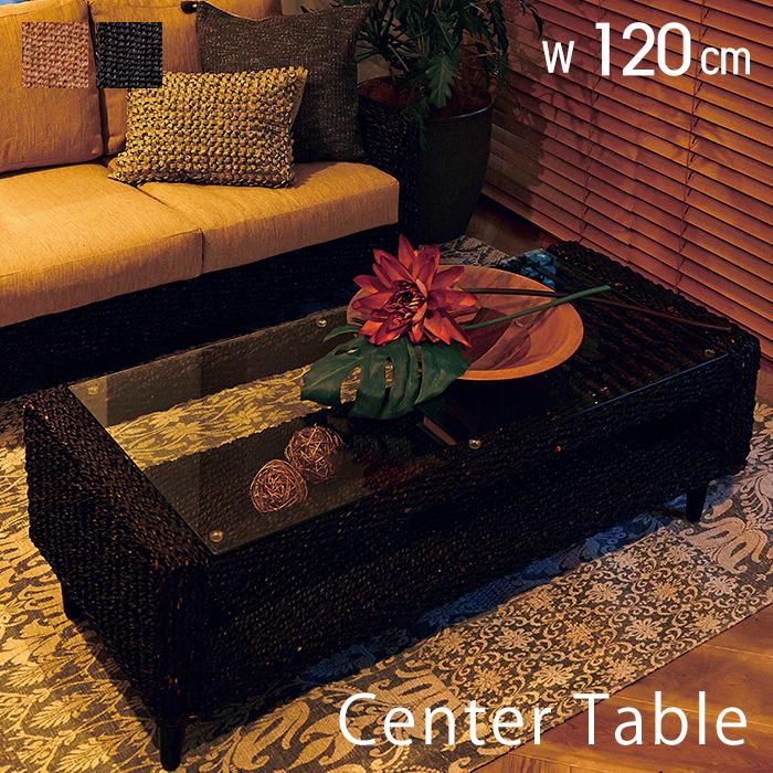 センターテーブル おしゃれ ガラス ローテーブル 120 リビングテーブル テーブル カフェテーブル アジアン バリ アバカ リゾート 南国風 アジアン家具 ナチュラル ブラウン 120幅 グランツ