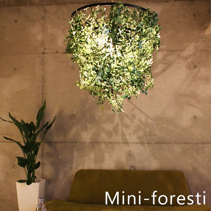 照明 おしゃれ スタンド テーブルランプ テーブルライト 北欧 アンティーク led インテリアライト ランタン 白熱球 蛍光灯 MiniForesti ミニフォレスティ