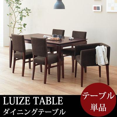 ダイニングテーブル 150 [テーブル単品] [ルイーズテーブル150] 150cm 150幅 ダイニング 木製 ナチュラル 天然木 食卓 木製 北欧 ダークブラウン ホワイトウォッシュ シンプル