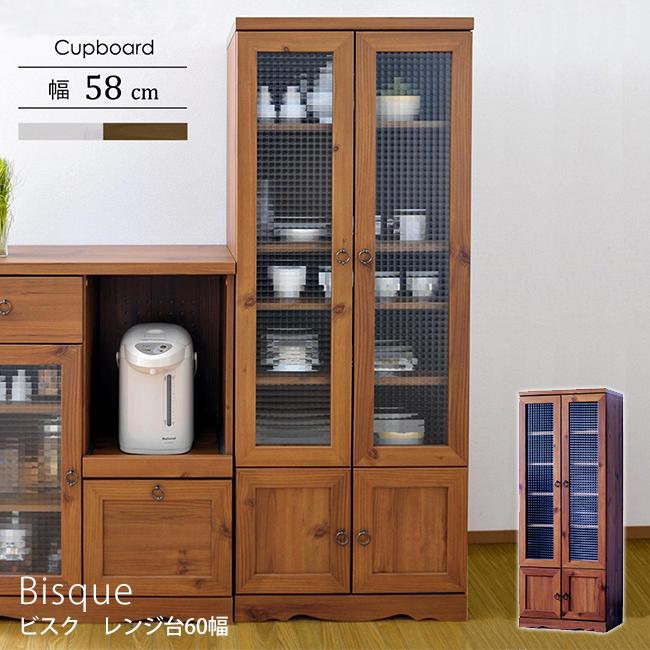 食器棚 60幅 キッチン 収納 カップボード キッチンラック ラック ガラス 木製 アンティーク 可動棚 リビング収納 キッチン収納 おしゃれ お洒落 [Bisque] ビスク 食器棚 150 60幅