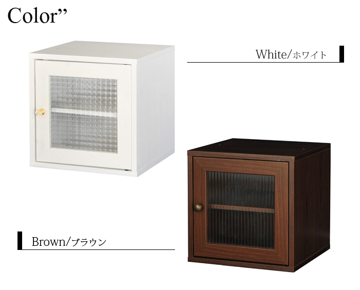 Storage Box Fashionable Furniture Doors With Antique Glass Doors Wooden  Cube Nordic Cabinet Code Holes AV