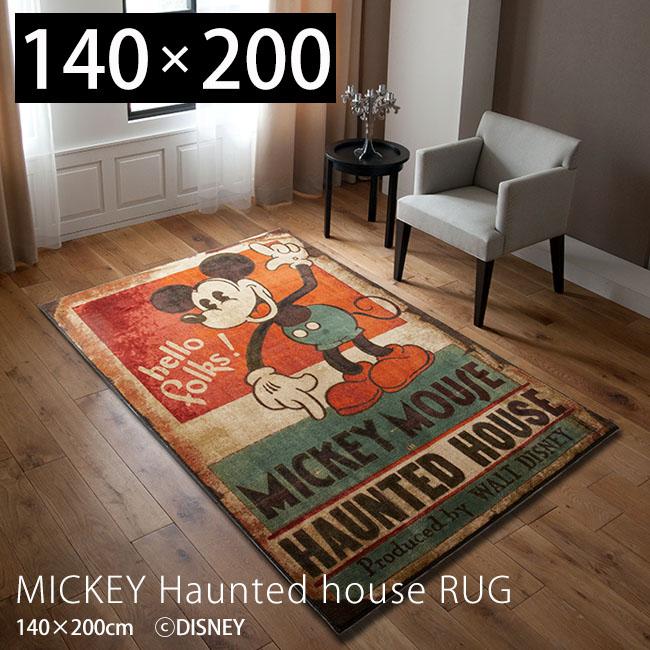 ラグ 北欧 おしゃれ カーペット ラグマット 絨毯 冬用 長方形 ディズニー 日本製 防ダニ スミノエ ミッキーマウス Disney 140×200 MICKEY Haunted house RUG ミッキー ホーンテッドハウスラグ 床暖房 ホットカーペット対応