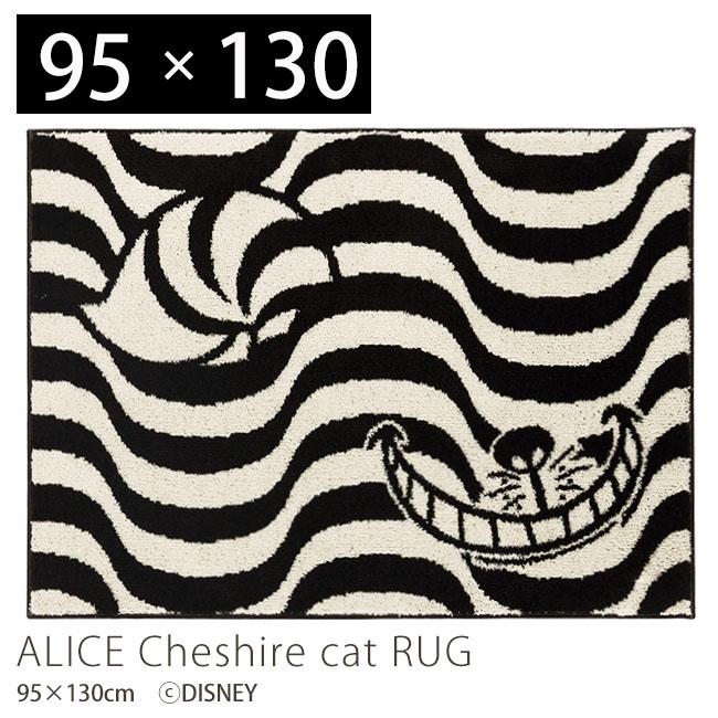ラグ 北欧 おしゃれ カーペット ラグマット 絨毯 冬用 長方形 ディズニー 日本製 防ダニ スミノエ 不思議の国のアリス Disney 95×130 ALICE Cheshire cat RUG アリス チェシャ猫ラグ 床暖房 ホットカーペット対応 白黒 チェシャ猫 猫