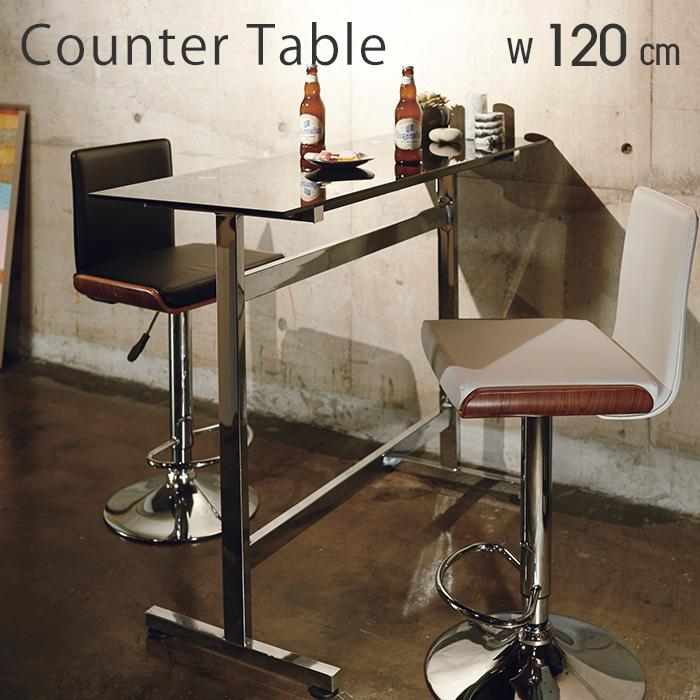 カウンターテーブル 北欧 ガラス カウンター テーブル 120 高さ90cm 幅120cm ブラック 黒 ブラックガラス ガラステーブル ハイテーブル おしゃれ モダン 人気 カフェ カフェ風 バーカウンター 受付テーブル 強化ガラス スチール メッキ仕上げ