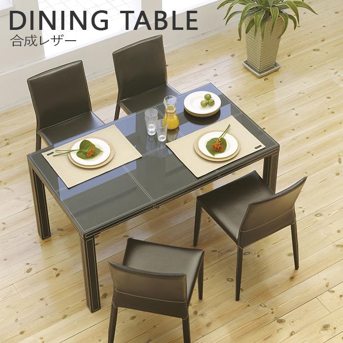 ダイニングテーブル ガラス 北欧 135 ガラステーブル 食卓 食卓テーブル 4人 テーブル おしゃれ 長方形 135幅 ブラウン モダン スタイリッシュ 強化ガラス