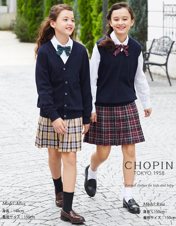 【ネコポス対応】8798-0054-56 ストライプ柄スクールリボン CHOPIN/ショパン[制服 学生]