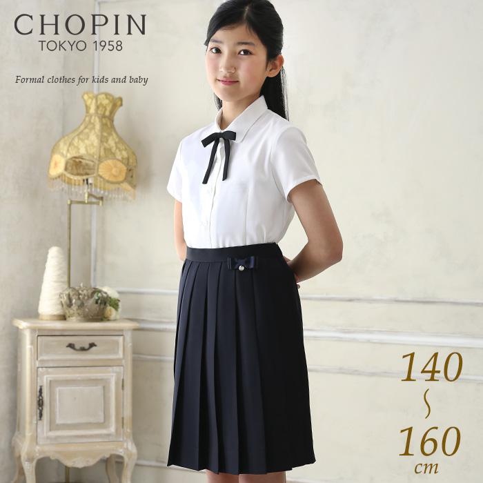 9411d5ff55cb8 8833-2501-set 女の子フォーマル2点セット(半袖ブラウス プリーツスカート) 140 150 160cm