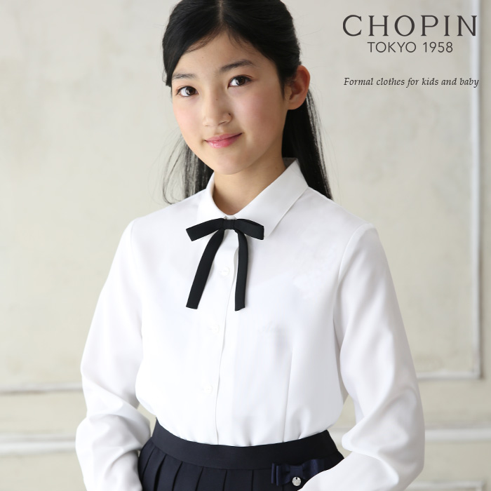 1694feb3e35 Kids clothes girls formal blouse with Ribbon long sleeve blouse ceremonial  wedding presentation of Buddhist children ...
