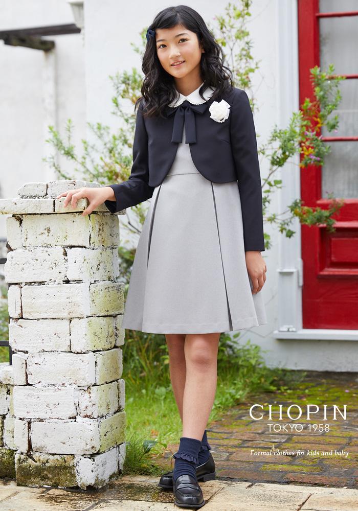 e417c1180fadf  卒業式スーツ女の子小学生 8901-8500インバーテッドプリーツアンサンブルCHOPIN