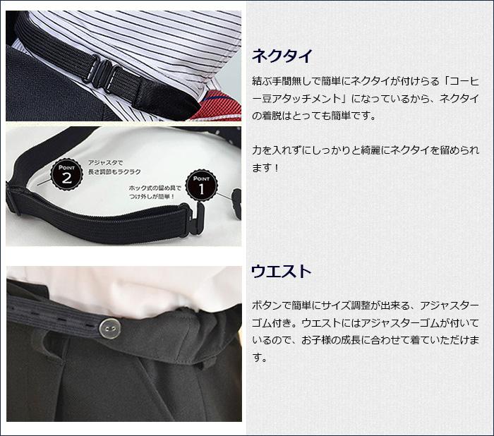201e9dc8d92b9 楽天市場  30%OFF  入学式 スーツ 男の子 子供服 8901-5402 格子柄 ...