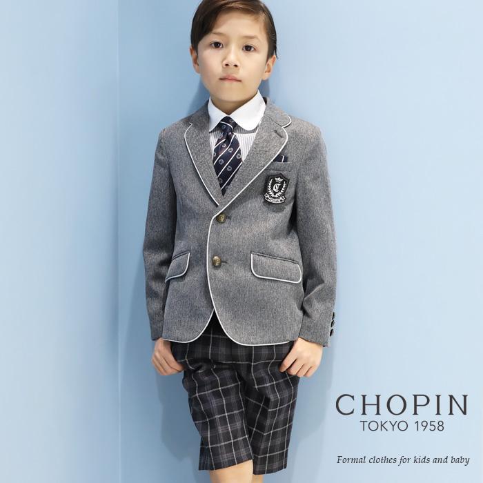919e307b2ea0a 8901-5402 格子柄パンツのパイピングジャケットスーツ CHOPIN ショパン 100 110 120 130cm