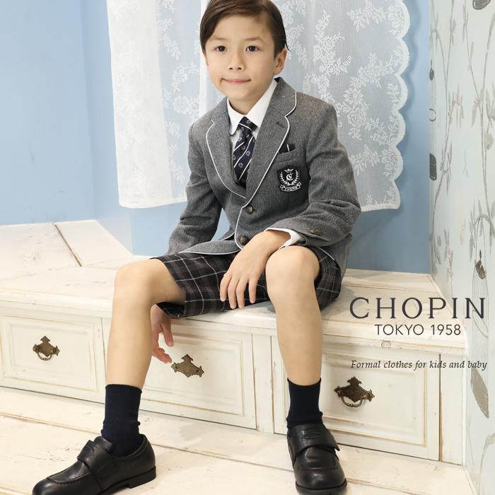 入学式 スーツ 男の子 格子柄パンツのパイピングジャケットスーツ