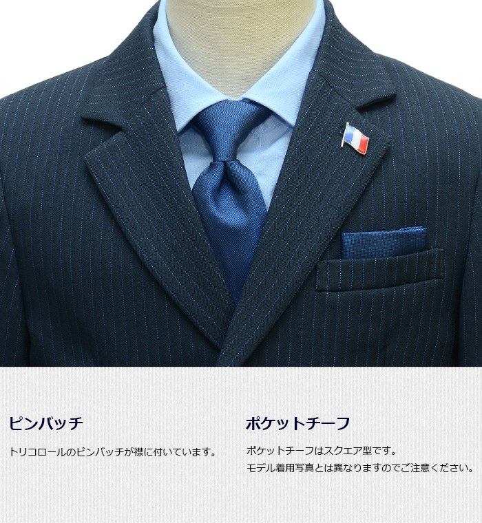 afdd1f71852e0 楽天市場  40%OFF  入学式 スーツ 男の子 小学生 8901-5404 ...