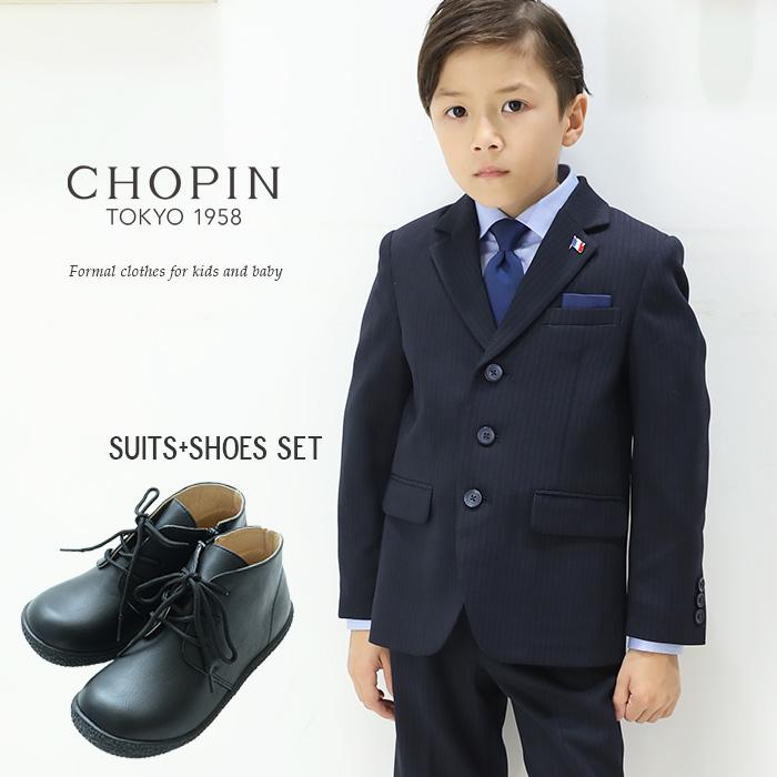 40c9e08d33b9b 楽天市場  セット価格40%OFF  入学式 スーツ 男の子 8901-5404-set ...