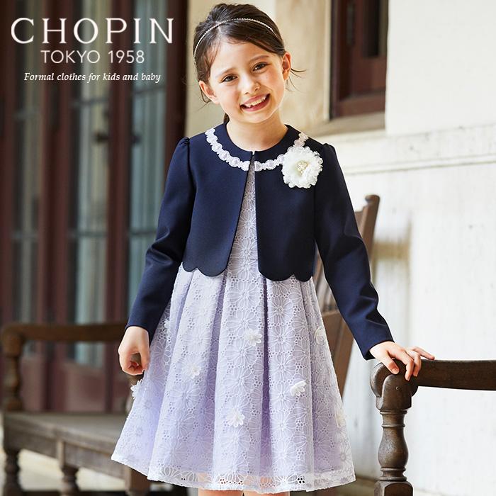 女の子 スーツ 入学 式