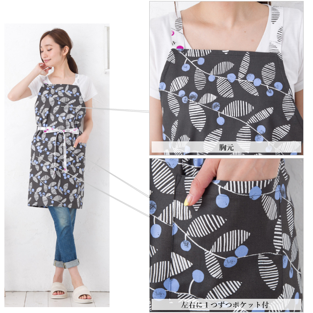 Nice Scandinavian-style leaf pattern cloth apron / cotton 100% / floral / cute / stylish / simple / cross-apron / large / gift / present