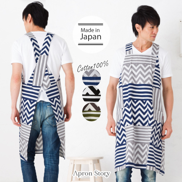 Apron Story Zig Zag Pattern Back Cross Mens Aprons Men S Large