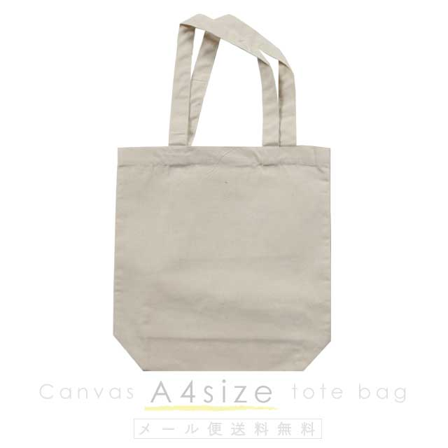 The Large Tote Bag That A Simple Plain Fabric Is Stylish As Subbag And Cloth Are Light A4 Size Enters Completely It Most Suitable For Ping