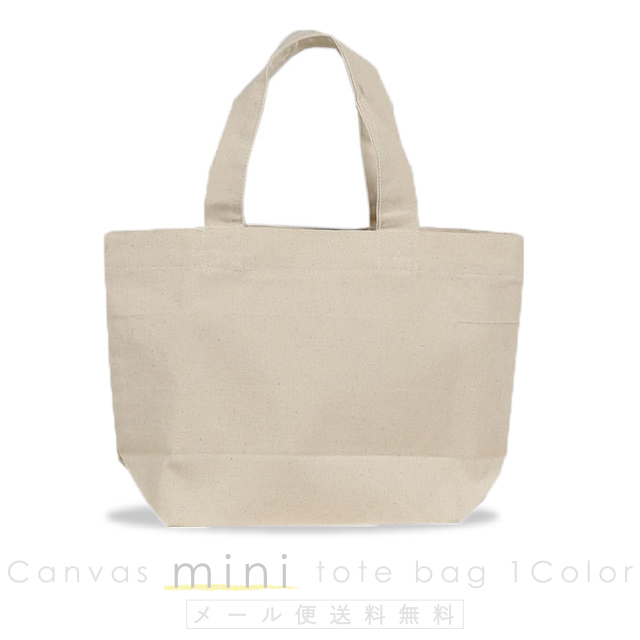Simple Plain Fabric Mini Tote Bag S Small Canvas Lunch Cotton 100 Miscellaneous Goods
