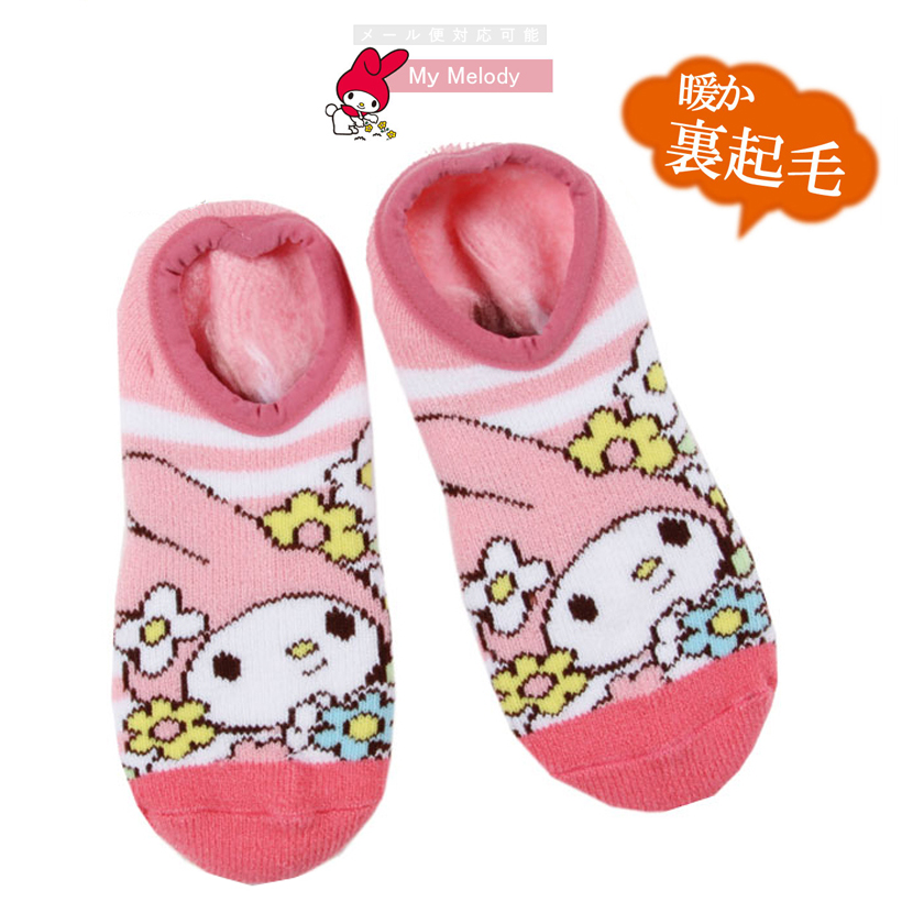 6dcececa0 [product explanation] It is warm by the back raising that a popular  character of Sanrio, my melody and horizontal stripes show cute! Shortish  socks of the ...
