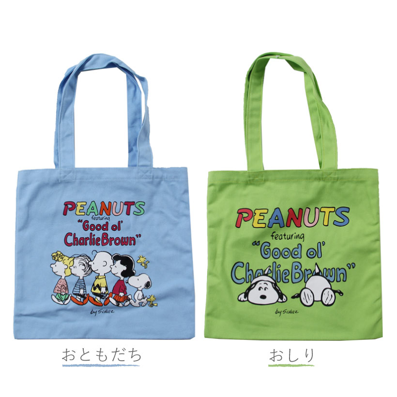 Peanuts Featuring Good Ol/' Charlie Brown Snoopy /& Woodstock Canvas Tote Bag NEW