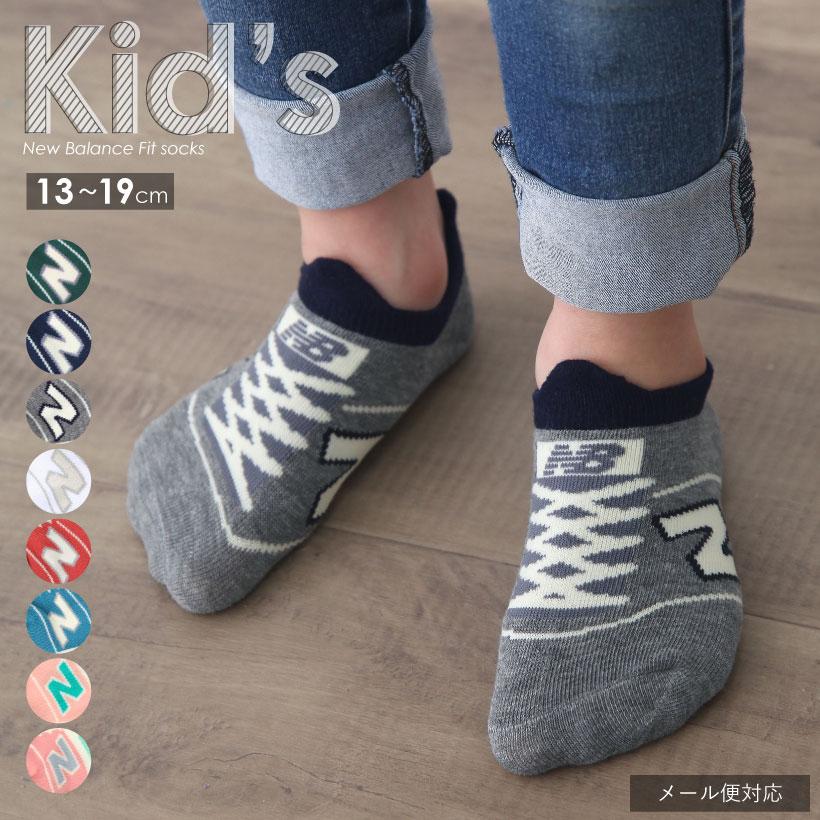 new balance socks