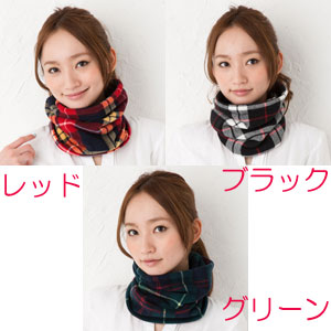 Had wide neck warmer [unisex; neck warmer, 2410