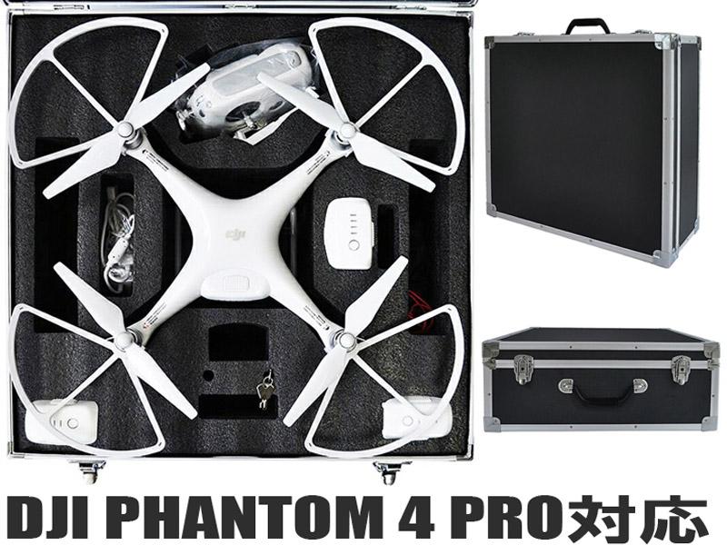 [BOX-C] DJI Phantom4 pro 対応 キャリーケース プロペラガードを装着して収納可能 ファントム4 プロ プラス ボックス ドローン カバン ケース 大型 収納 phantom 3 4 v2.0 ver2.0