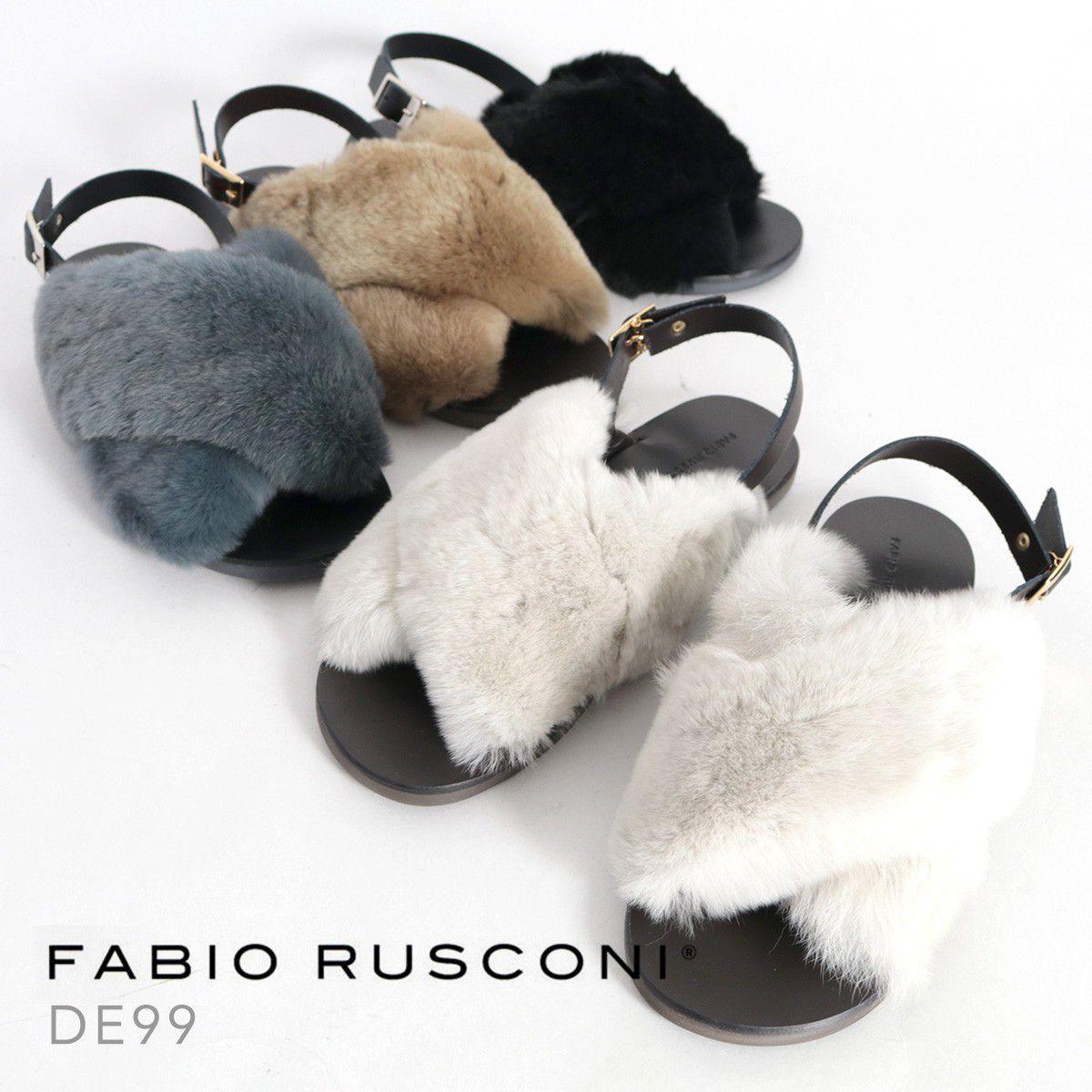 (ダークグレースエード) ファビオルスコーニ ファーミュール Fabio Rusconi