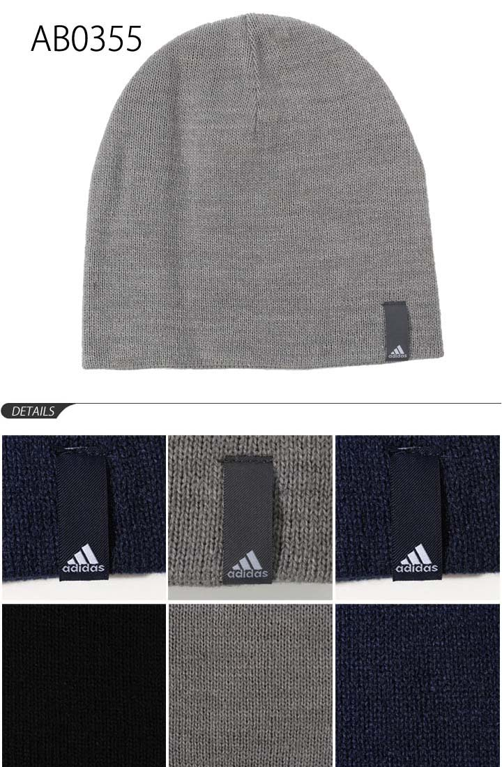 Cap adidas adidas performance Beanie knit hats Hat CAP and mens Womens   ABC05 3dcc6b12986
