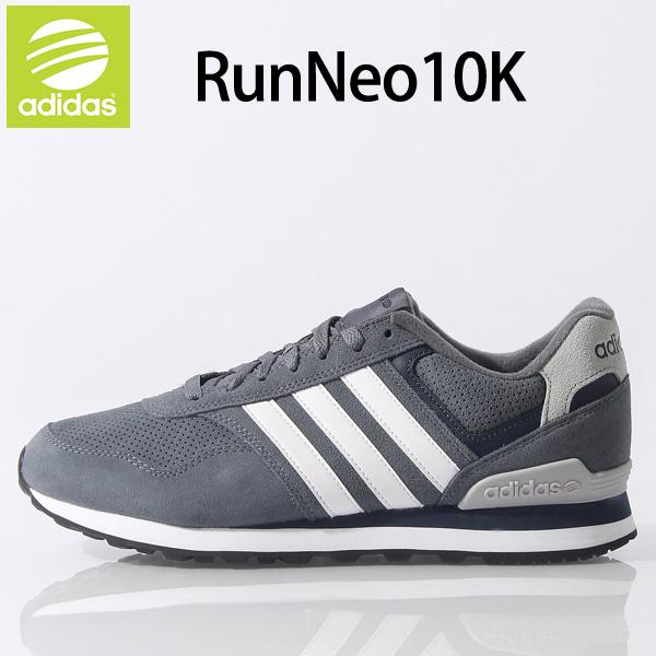 adidas neo 10k