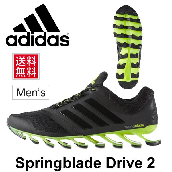 APWORLD: adidas adidas men's spring blade drive 2 running