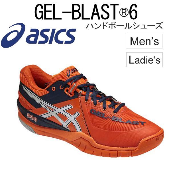 asics handball gel blast 6