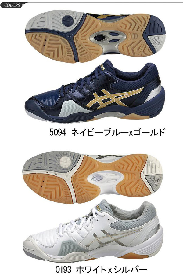26280738db51 Handball shoes men s women s Indoor shoes and ASICS GEL-DOMAIN 2 THH538