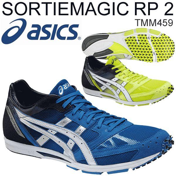 Saute magic RP2 ASICs asics /SORTIEMAGIC RP2 / Athletics marathon race lightweight  running shoes / 2015 summer new colour / men's women's competition ...