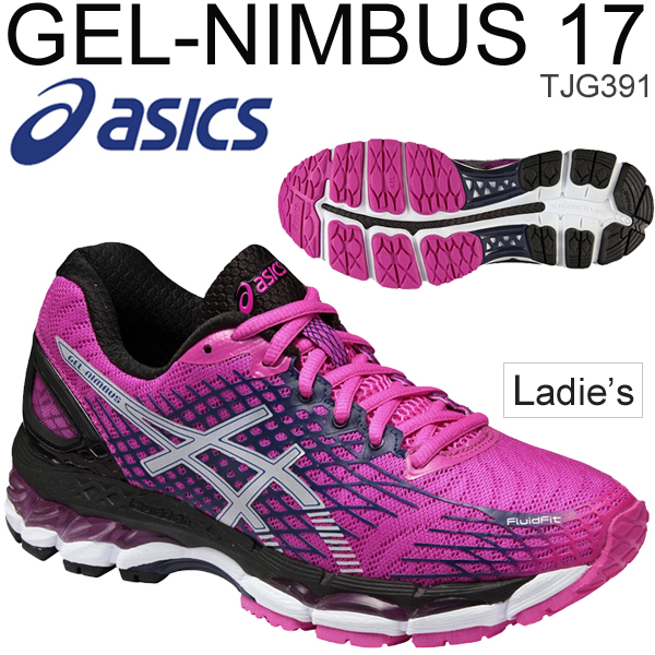 ASICS ASICs women's running shoes Lady gel-Nimbus 17 LADY GEL-NIMBUS17/TJG391 / / jogging marathon race